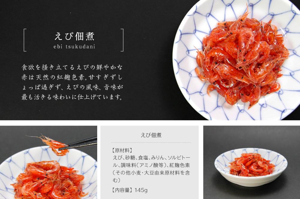 ihachiro_shohin02