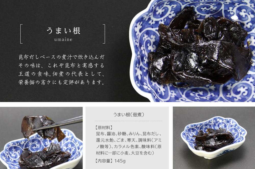 ihachiro_shohin05
