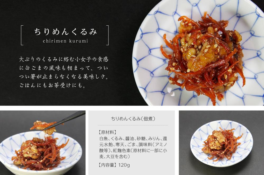 ihachiro_shohin06