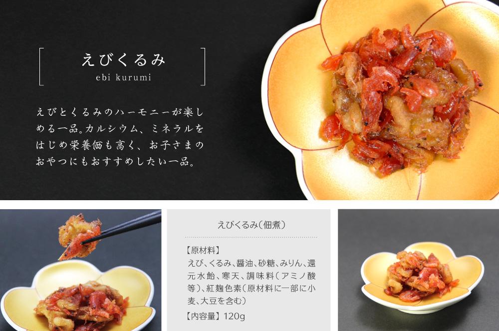 ihachiro_shohin07