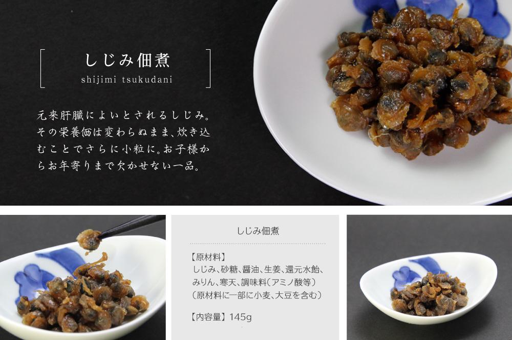 ihachiro_shohin08
