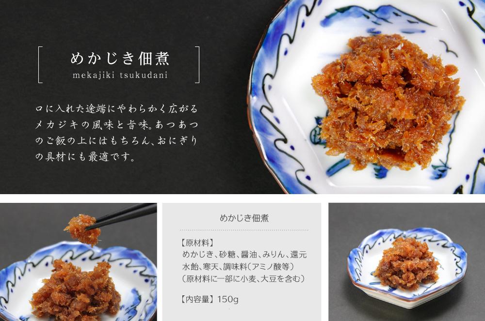 ihachiro_shohin10