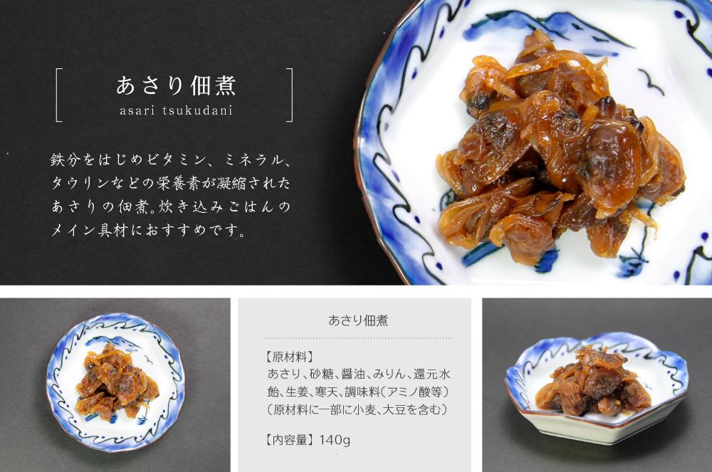ihachiro_shohin11