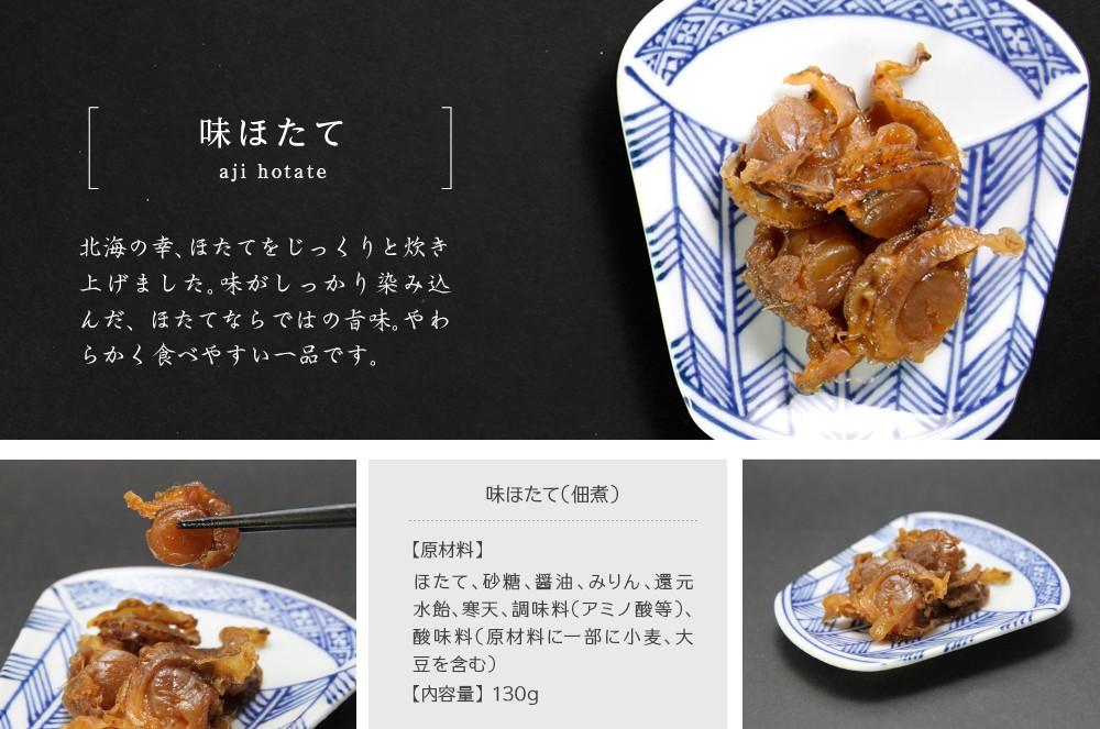 ihachiro_shohin12