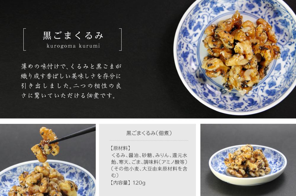 ihachiro_shohin15