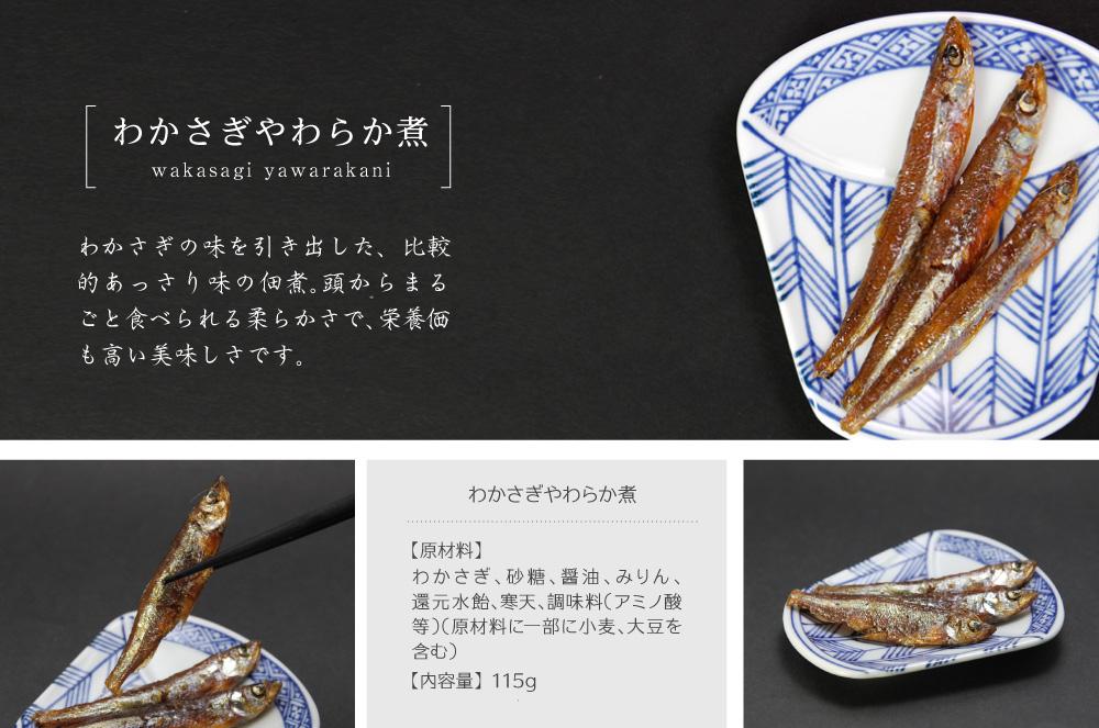 ihachiro_shohin18