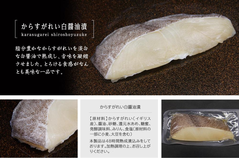 ihachiro_shohin23