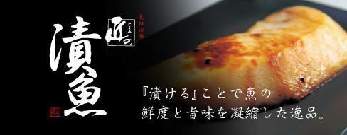 ihachirou_ba_tsukeuo