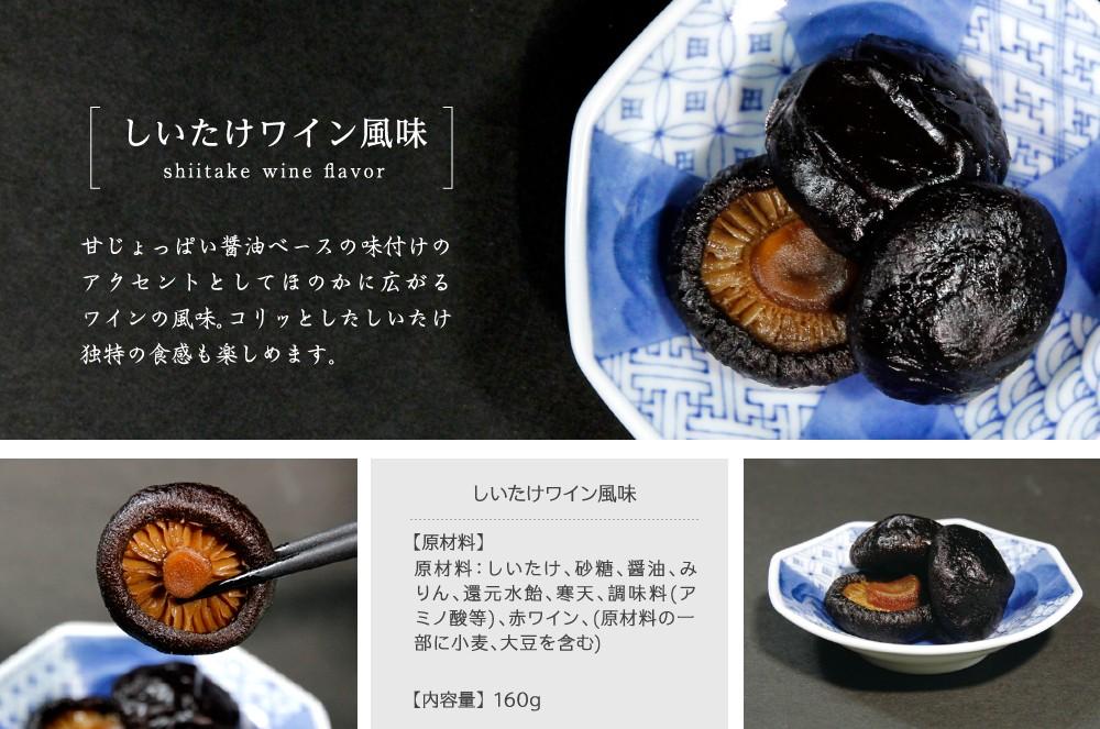 ihachirou_shohin23