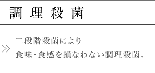 moriya004