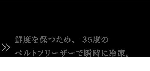 moriya005