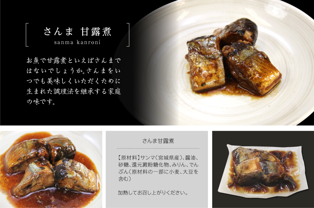 ihachiro_shohin31