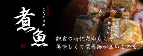 ihachirou_ba_nizakana