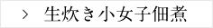 ihachirou_shohin22