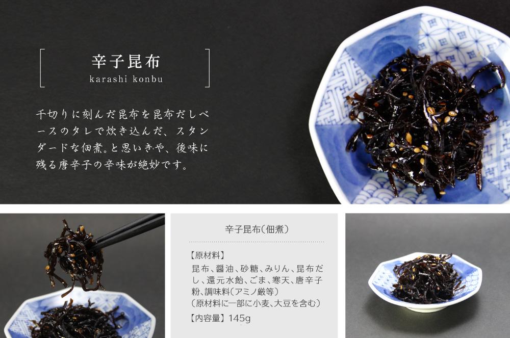 ihachiro_shohin04