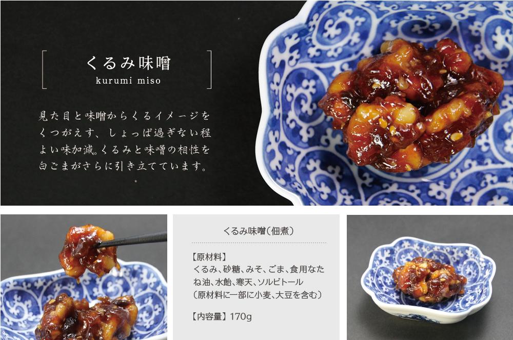 ihachiro_shohin14